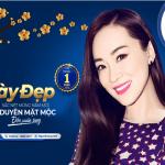 Phun Mày 3D