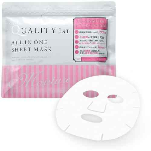 quality all in one sheet mask moisture 1